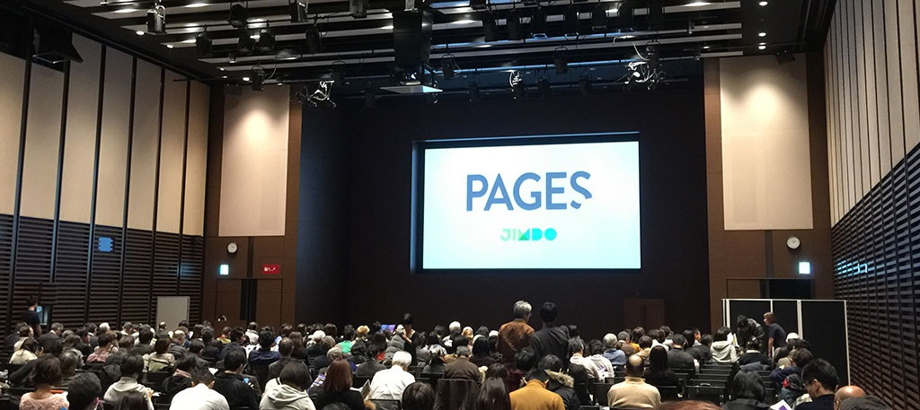 Jimdo最大イベント「PAGES 2016」会場の様子